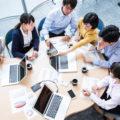 ティール組織と今までの組織と何が違うのか~組織力を高めるポイントと仕組み