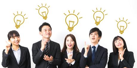 組織力向上のための多様性を駆使するマネジメントとはのイメージ写真です。
