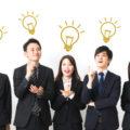 組織力を向上させる4つの視点と強化のための7つのポイント