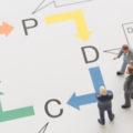 PDCAとOODAループの違いと使い分け~組み合わせで管理レベルを高めるポイント